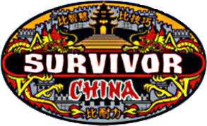 Survivor China Preview