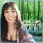 Artwork for Astral Travel | Shamanic Shadow Healing | Nicolle Leanne