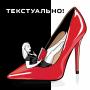 Artwork for #11.1 Тотальный диктант – это про любовь. Ольга Ребковец