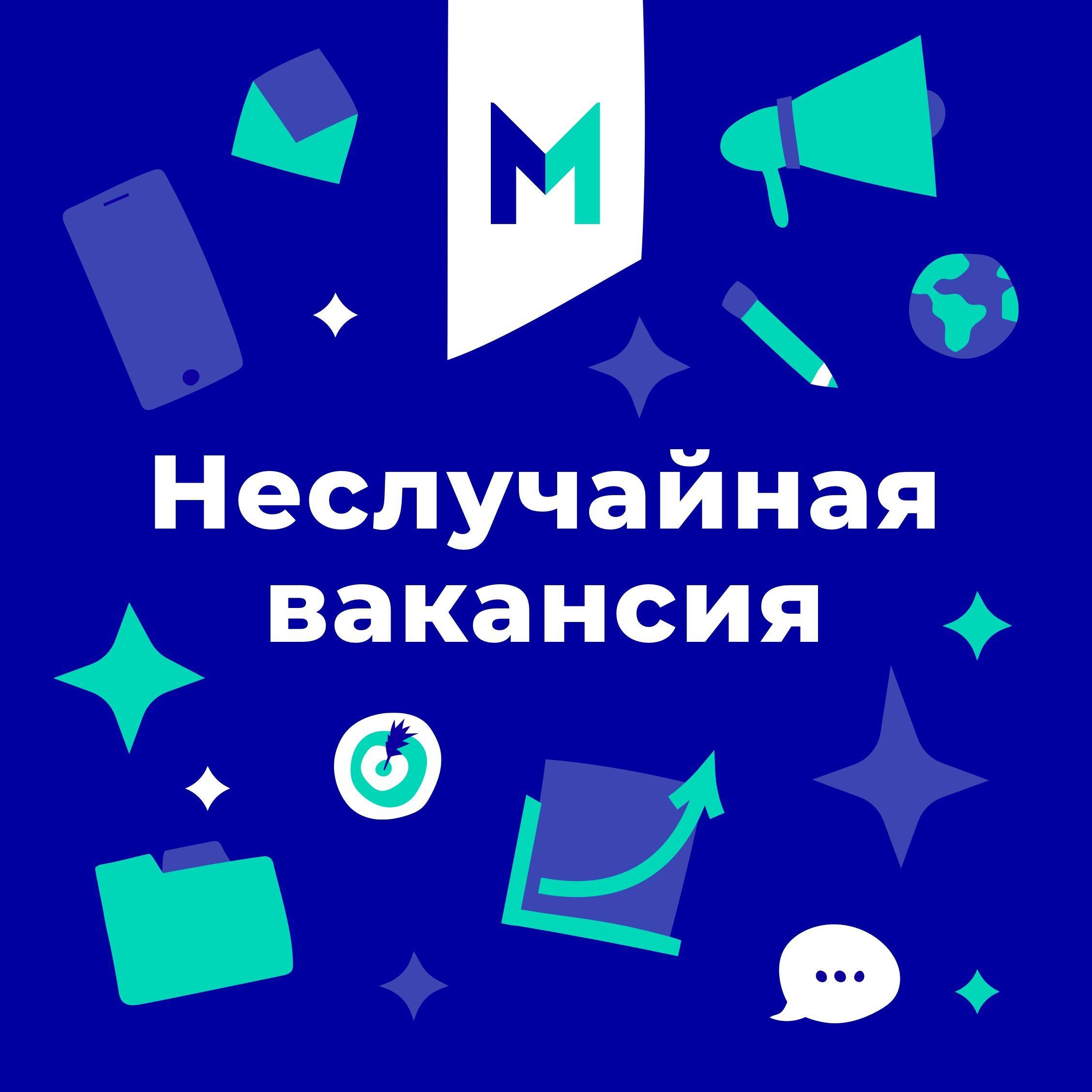 «Ты же уйдешь в декрет!». Почему женщинам в России по-прежнему сложнее строить карьеру, чем мужчинам? И как эта ситуация постепенно меняется