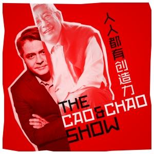 THE MILO CHAO SHOW