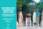 Artwork for Gib deinem alten Surfboard ein neues Leben - Surfboards für Liberia