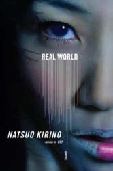 Podcast Episode 179: Real World by Natsuo Kirino