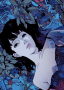 Artwork for Perfect Blue