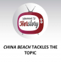 Artwork for China Beach Tackles the Topic