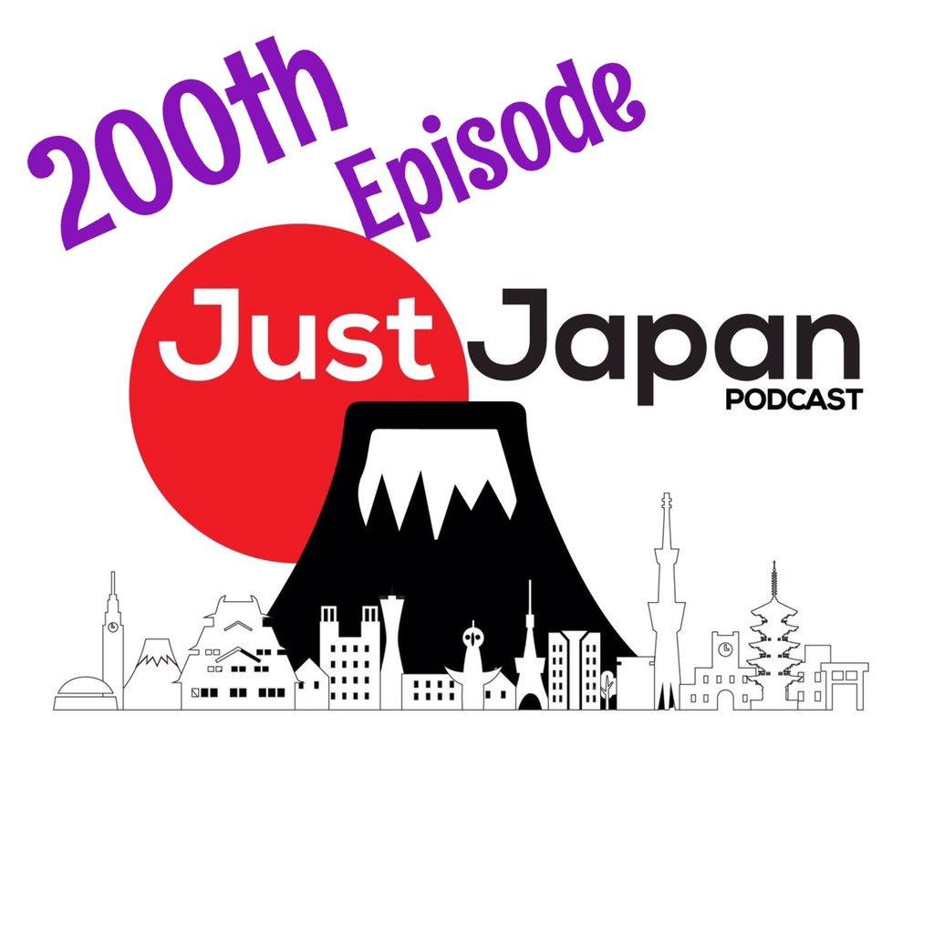 --Party-- 200 Episodes