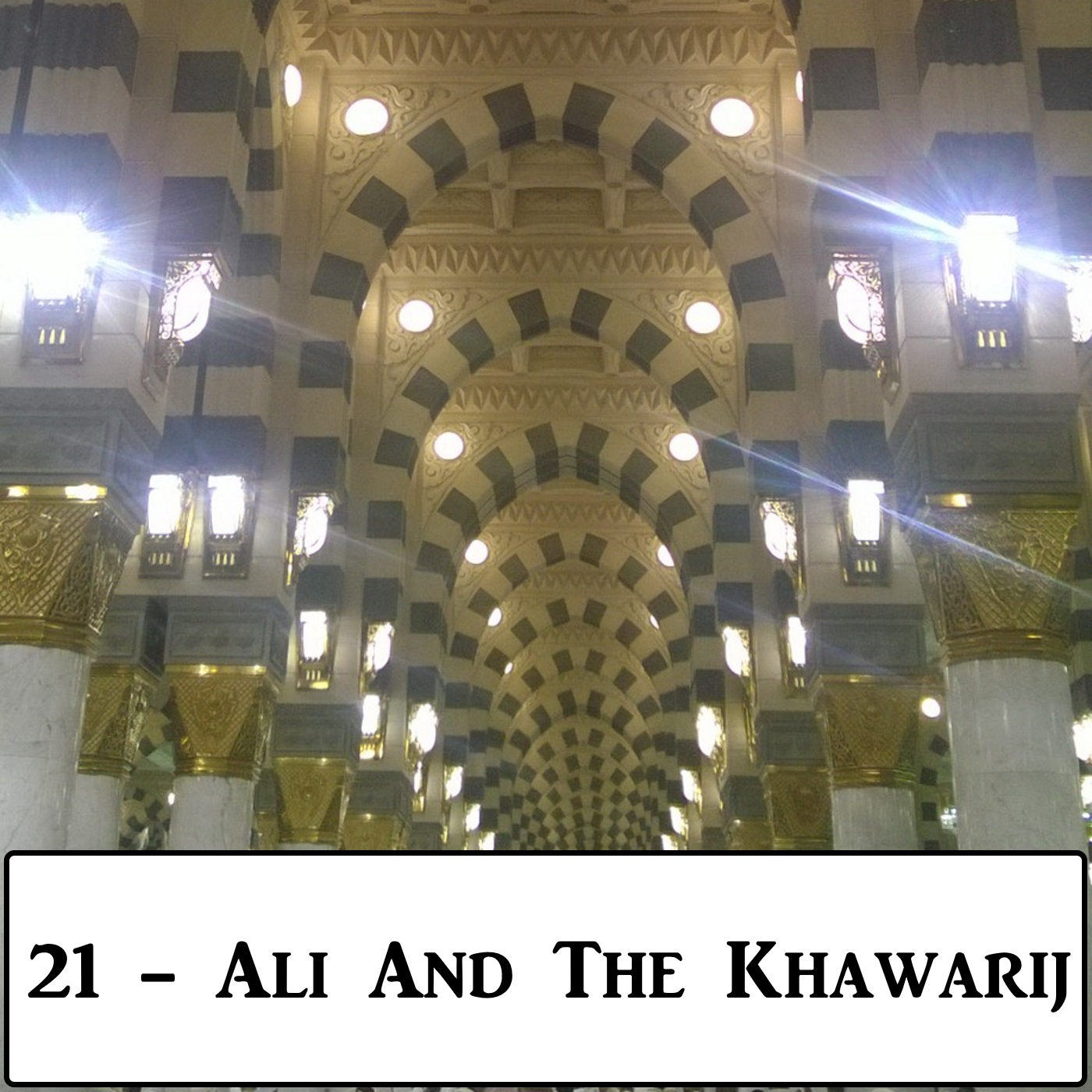2-21: Ali And The Khawarij