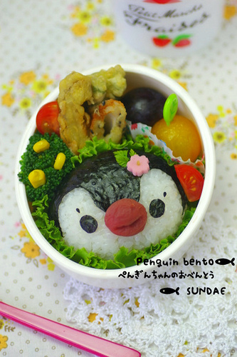 Making Bento Into Art