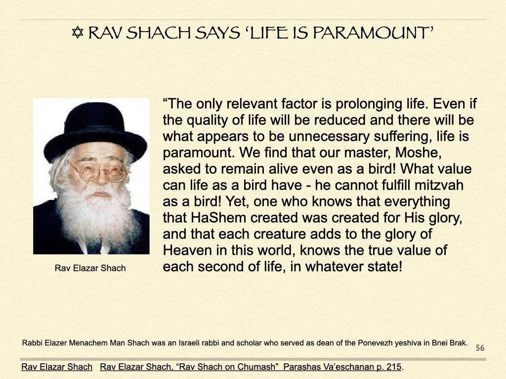 Rav Shach Says 'Life Is Paramount'