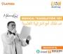 Artwork for LAP006: Medical Translation 101│مدخلك نحو الترجمة الطبية