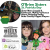 O'Brien Sisters Comedy Show: St. Patrick's Day Special show art