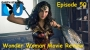 Artwork for The Earth Station DCU Episode 50 – Wonder Woman Movie Review