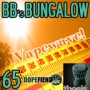 Artwork for BB's Bungalow 65: New Year's Vape Sesh featuring music by Thesis