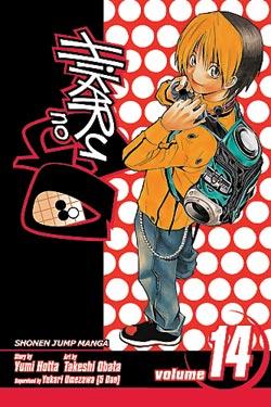 Manga Review: Hikaru No Go Volume 14