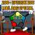 200 – Episode 200 Mail Bag Special  show art