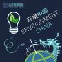 Artwork for China Goes Green: A new book by Yifei Li and Judith Shapiro