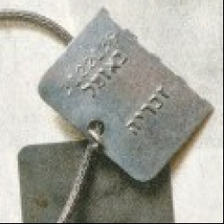Image result for זכריה באומל