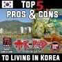 Artwork for Top 5 Pros and Cons to Living in South Korea (Episode 75)