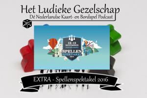 HLG-EXTRA 5: Spellenspektakel 2016