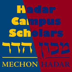Hadar Campus Scholars logo