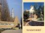 Artwork for Ep. 182 - Denton, Texas Universities - UNT and TWU