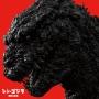 Artwork for #230 – Shin Godzilla (2016)