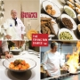 Artwork for 32: Emirati Food with Chef Uwe