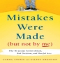 """Artwork for Carol Tavris-- """"Mistakes Were Made (but not by me!)""""-- MINISODE"""