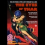 """Artwork for THEME FROM """"THE EYES OF THAR"""" BY TOM RORY PARSONS"""