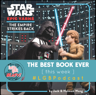 The Best Book Ever [this week] - April 19, 2015