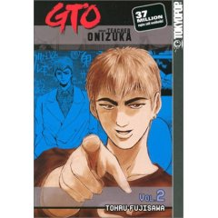 Podcast Review Episode 91: GTO Volume 2 by Tohru Fujisawa