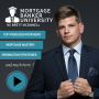 Artwork for #29: 11 EASY Ways To Grow Your Mortgage Business, TODAY!