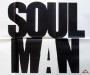 Artwork for (#115) Movie Night: We've Made A Huge Mistake! - Soul Man (1986)