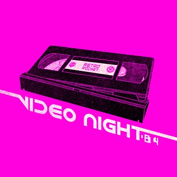 Video Night! 30th anniversary of Legend & Labyrinth