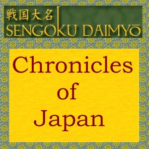Sengoku Daimyo's Chronicles of Japan