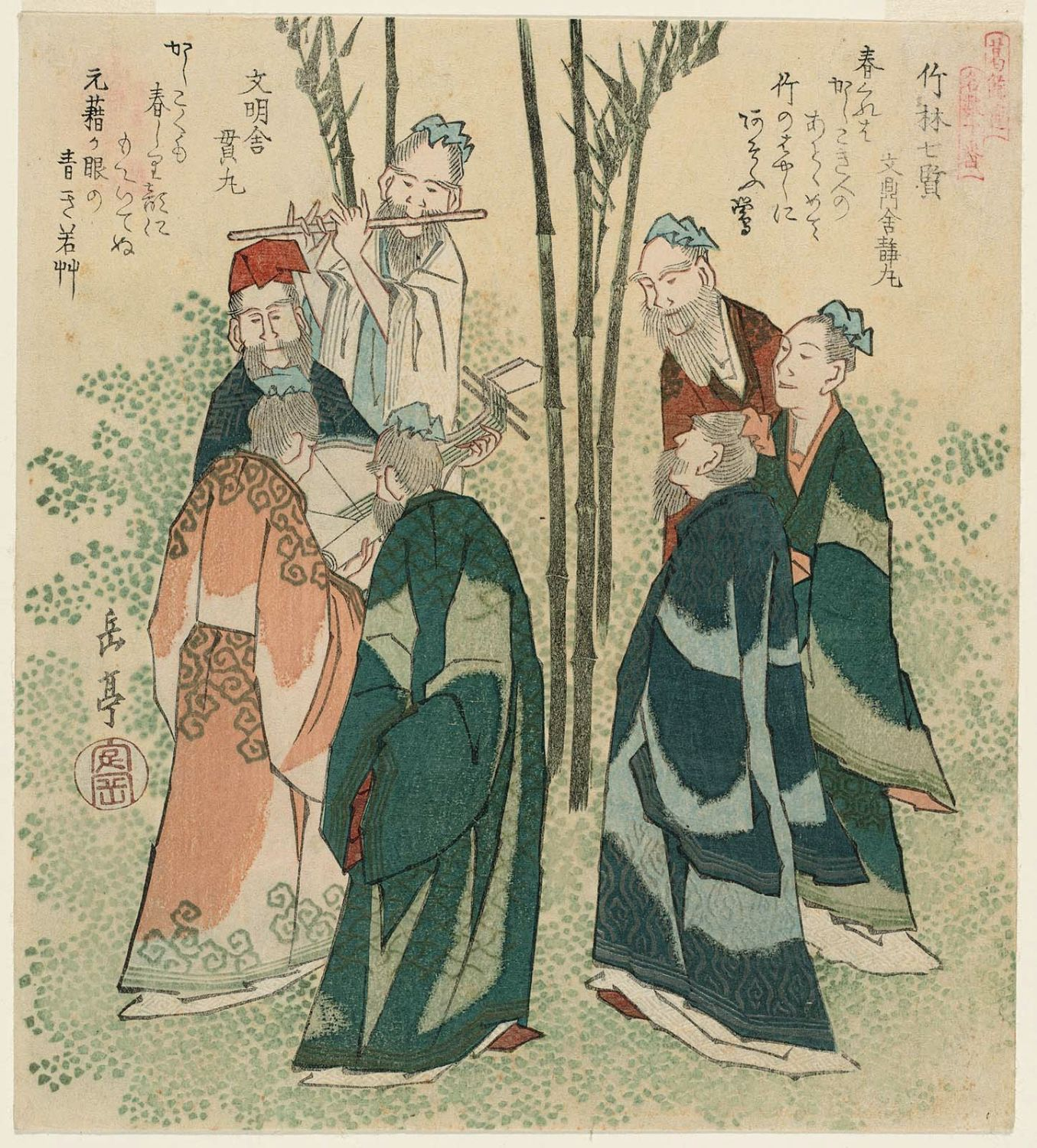 CHP-219-The History of Tang Poetry Part 2