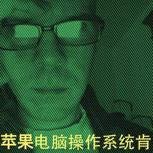Mac OS Ken: 04.01.2013