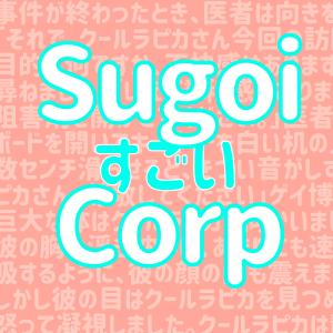 Sugoi Corp