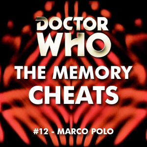 The Memory Cheats #12