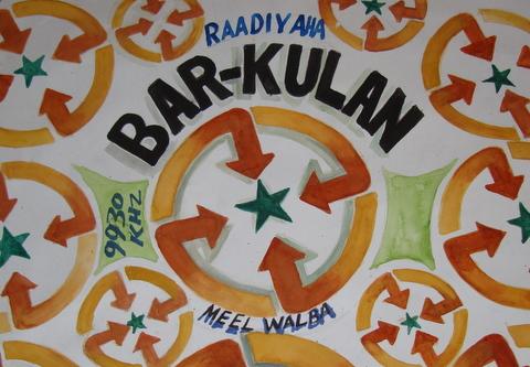 Radio Bar-Kulan