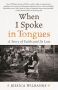 Artwork for 272 - Jessica Wilbanks (When I Spoke in Tongues)