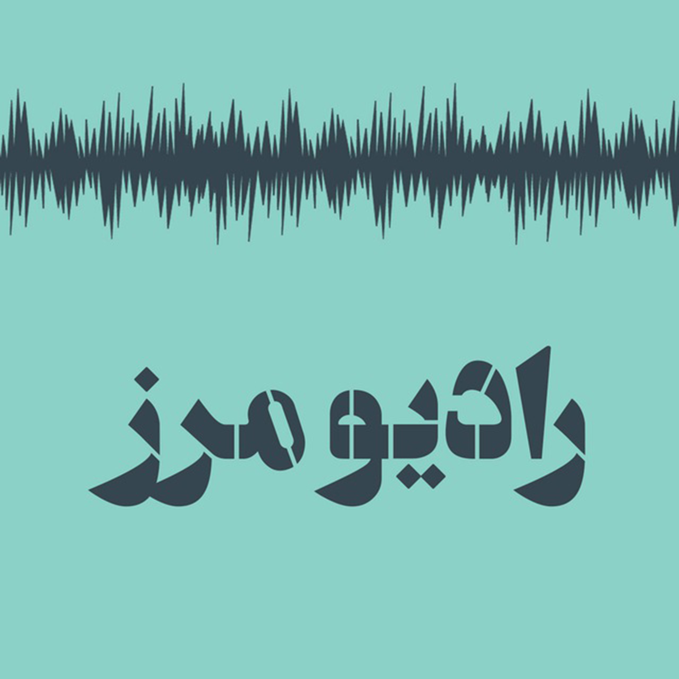 Apple Podcasts : Azerbaijan : Personal Journals Podcast