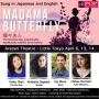 Artwork for 0022 - Madama Butterfly Rehearsal Visit