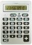 Artwork for DC125 Critique: Reizen Jumbo Talking Calculator
