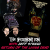 The Social Commentary of RETURN OF THE LIVING DEAD (w/Jeff Strand) show art