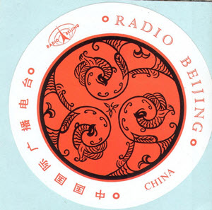 MN. Radio Beijing. June 3rd 1989