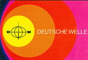 MN.26.02.1988 Guatemala & Deutsche Welle