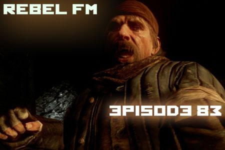 Rebel FM Episode 84 - 11/19/10