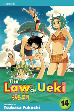 Manga Review: The Law of Ueki Volume 14