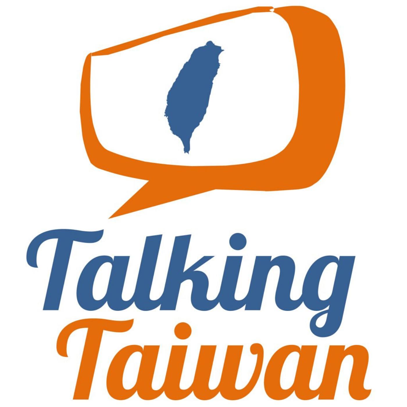 Talking Taiwan show art